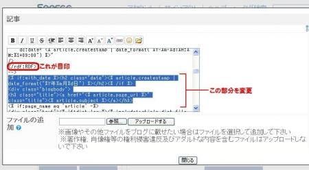 記事HTML