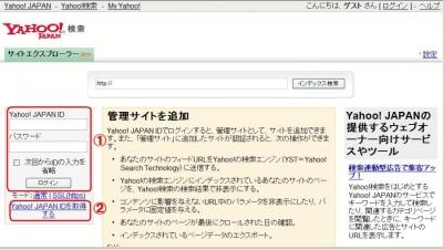 Yahoo,1