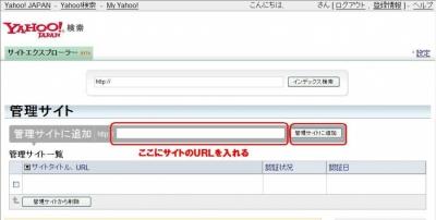 Yahoo,2