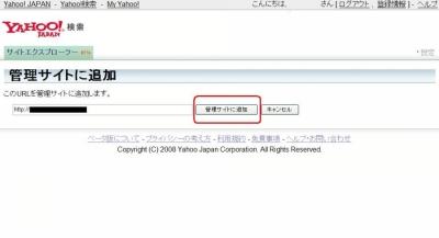 Yahoo,3