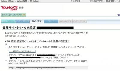 管理サイト未設定1